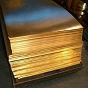 Латунный лист Л63 2,5 мм фото