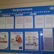 Реклама в ВУЗах фото