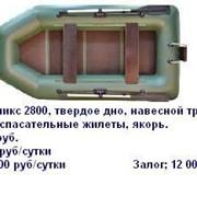 Прокат лодок надувных фото