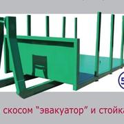 Производство контейнеров на заводе Вольга Украина фото