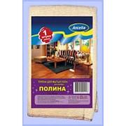 Тряпка для пола из хлопка Полина 2-слойная с отверстием Antella 75*55 см без упаковки(Антелла) фото