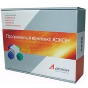 Комплекс автоматизированных систем АСКОН фото