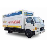 """Автомобиль-фургон для выездной торговли АФТ-Hyundai HD78 """"Любава"""" фото"""