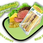 Сэндвичи фото