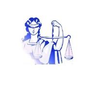 Адвокатские услуги в астане фото