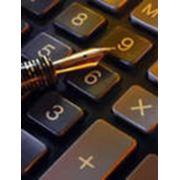 Консультирование в сфере бухгалтерского учета фото