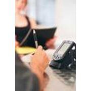 Консультирование по вопросам бухгалтерского учета и налогообложения фото