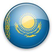 Курсы Казахского языка фото