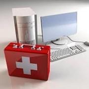 «Рикко» - информационные технологии для Вашего бизнеса фото