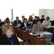 Семинар: Развитие и обучение персонала: построение корпоративного учебного центра в компании фото