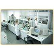 Анализы химические фото