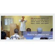 Психотерапевтический центр доктора Хлыноского В.М. ИП фото