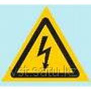 Испытательная электролаборатория (ЭЛ) для работ в электроустановках до 1000В фото