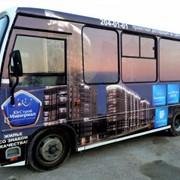 Реклама на боковой части автобуса фото