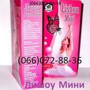 Лишоу Мини розовое 370 грн. до 8кг/мес таблетки/капсулы для похудения Оригинал из Китая фото