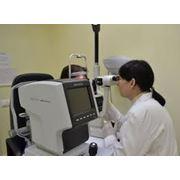услуги врача-офтальмолога фото
