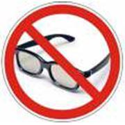 Коррекция зрения курсы Астана фото