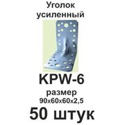 Уголки усиленные KPW-6 фото