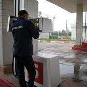 Гарантийное и послегарантийное сервисное обслуживание ТРК фото