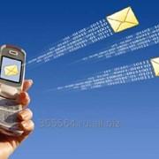 Услуга аренды коротких SMS номеров со стандартной тарификацией фото