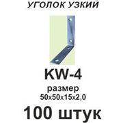 Уголок узкий KW - 4 фото