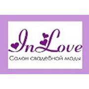 Свадебный салон In Love предлагает следующие услуги фото