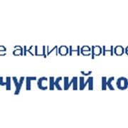 Колесо W15Lx30 Соответствие: Тракторы Беларус МТЗ 2522 фото