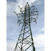 Передача электрической энергии с помощью ЛЭП фото