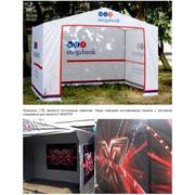 Изготовление торговых палаток на заказ фото