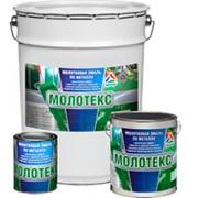 Молотекс темно-зеленый 0,8 кг (эмаль) фото