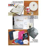 Имиджевая сувенирная продукция эксклюзивная упаковка фото