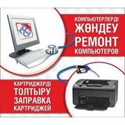 Работы по ремонту лазерных принтеров и МФУ формата А4 фото