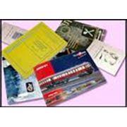 Упаковка печатной продукции книг буклетов журналов фото