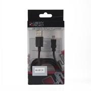 USB кабель «LP» Mini USB (коробка) фото