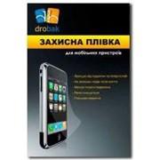 Пленка защитная Drobak Nokia Lumia 520 (506393) фото