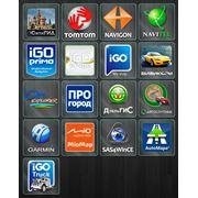 Установка навигационных программ на автомагнитолы,навигаторы,планшеты,смартфоны,в том числе айфоны и айпады. фото