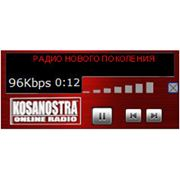 Online radio KOSANOSTRA фото