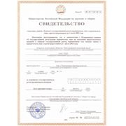 Вагонная доставка цемента новотроицкого цементного завода фото