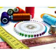 Индивидуальный пошив одежды Индивидуальный пошив мужской женской одежды. фото