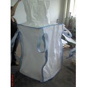 Тарирование цемента в биг-бэги по 1000 кг в мешки по 50 кг фото