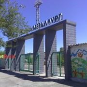 Строительство футбольных стадионов в Казахстане, в Любом городе Казахстана фото