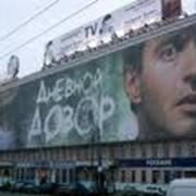Изготовление брендмауэров Одесса, Ильичевск, Украина фото
