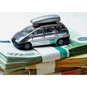 Независимые консультации по страхованию гражданской ответственности перевозчика. фото