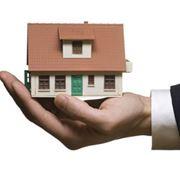 Договор об отчуждении недвижимого имущества фото