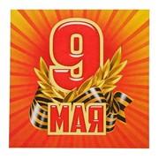 Наклейка на авто - 9 Мая лента фото