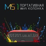 Колонка Wi-Fi портативная Broadlink MS1 фото