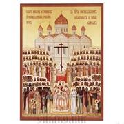 Икона Собора Новомучеников и Исповедников Российских фото