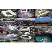 Спортивный отдых туристические услуги фото