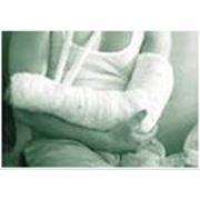 Услуги по добровольному страхованию от несчастных случаев фото
