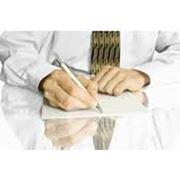 Страхование жизни заемщиков кредитных средств банка. фото
